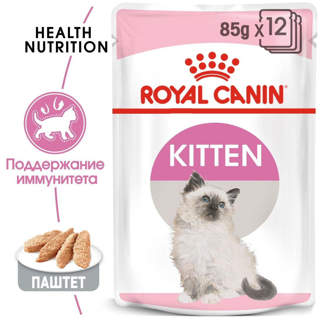 Kitten (в паштете)