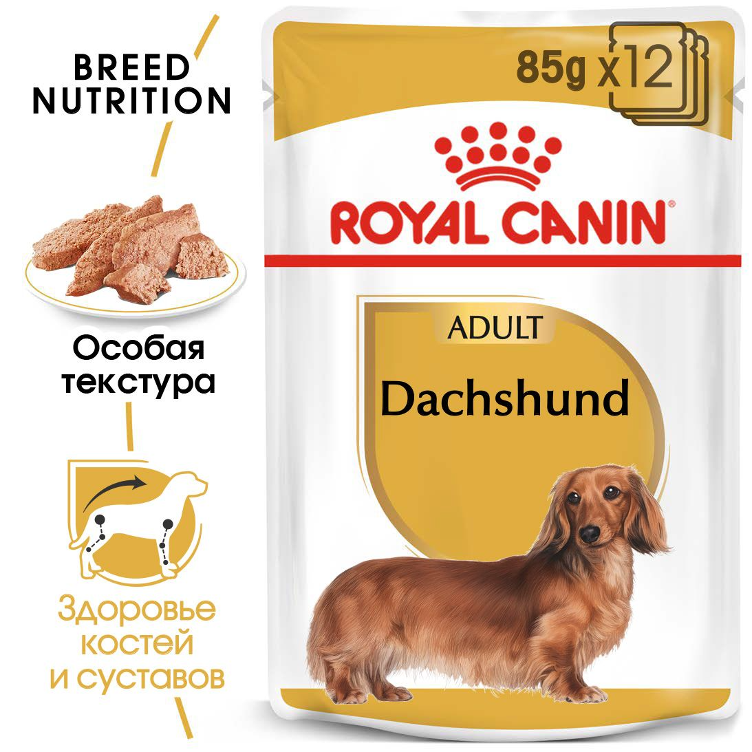 Dachshund (в паштете)