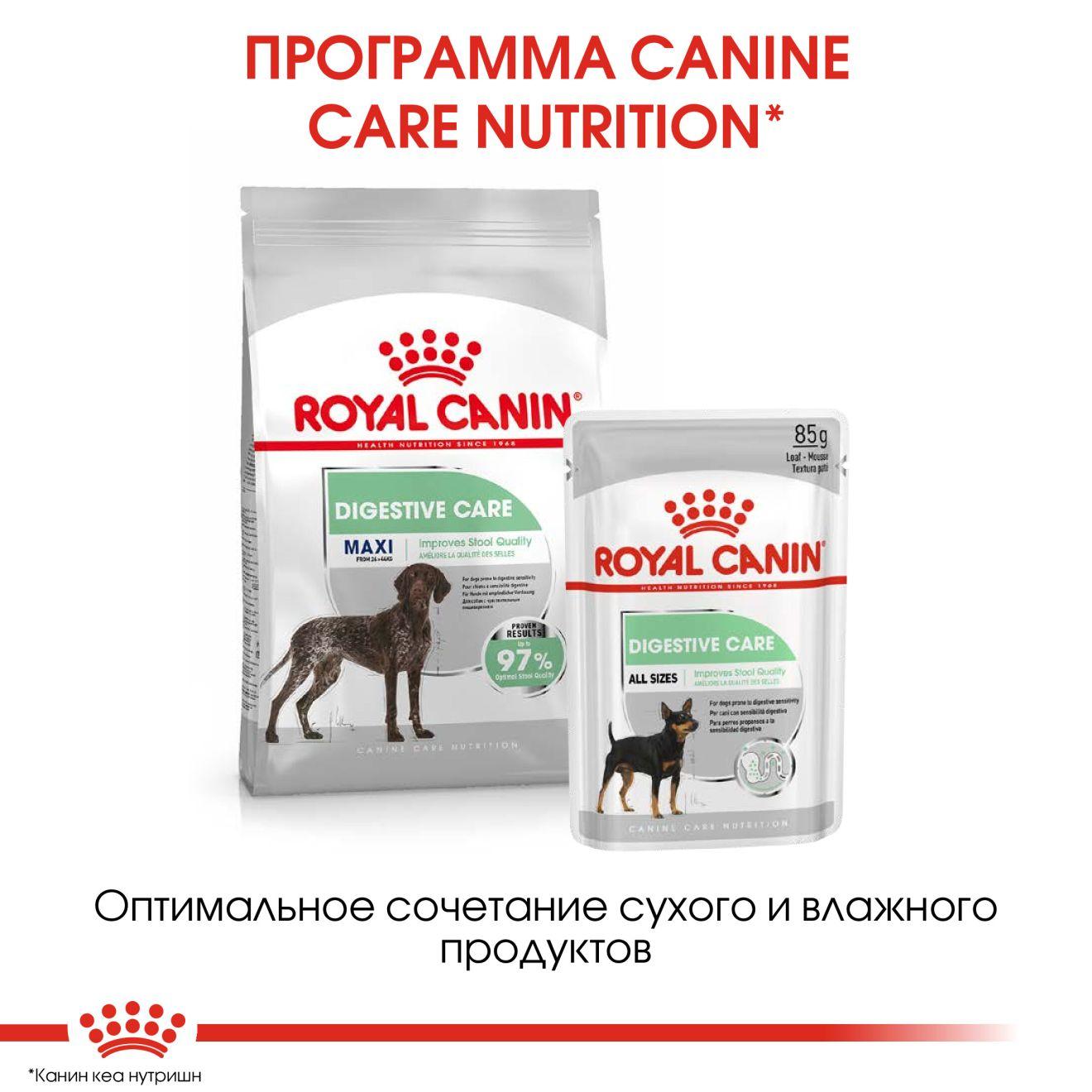 Digestive Care Canin Adult (в паштете)