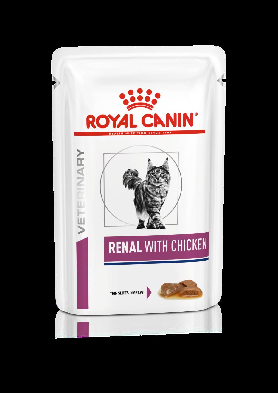 Renal с курицей (в соусе) product image